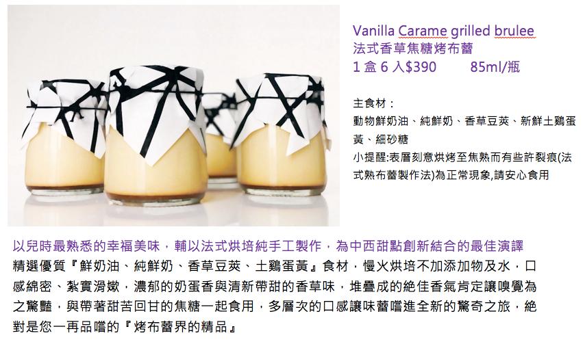 Screenshot 2015-02-11 at 11.15.23 上午.png