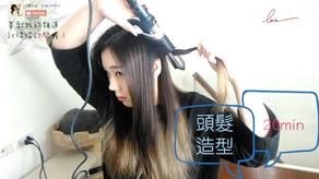 VIDEO ᴴᴰ Beauty|女人出門前到底要花多少時間?!當女人真辛苦QQ