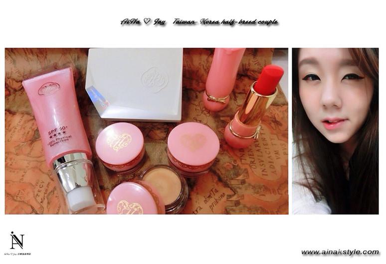MakeUp ♡ Miss Hana 花娜小姐 最愛的韓國三色唇膏這裡也有囉! 86小鋪