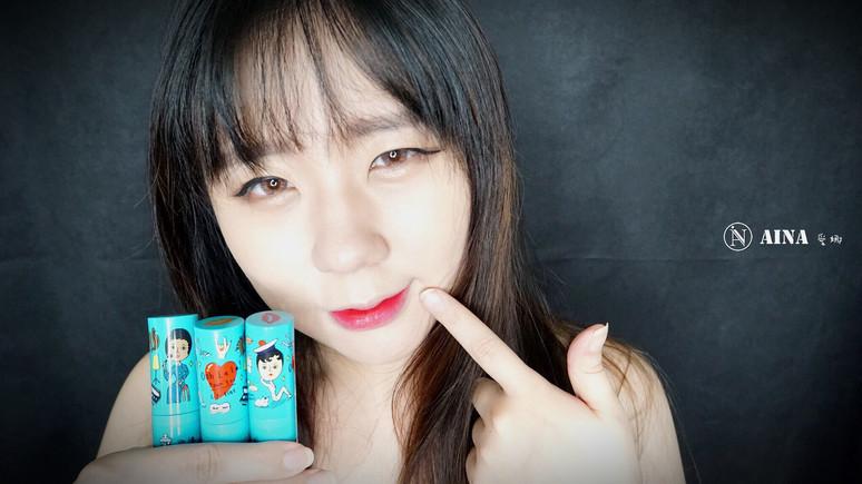 VIDEO ᴴᴰ MakeUp|教你混搭神秘性感唇彩|不掉色超美唇彩 ooh LaLa LIP TINT 울라라 립틴트