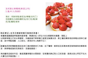 Screenshot 2015-02-11 at 11.23.43 上午.png