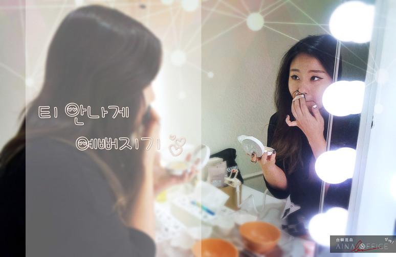VIDEO ᴴᴰ Beauty|情人節小心機 偷偷變美不讓他知道|Fleur-tokyo美甲美睫沙龍 信義店