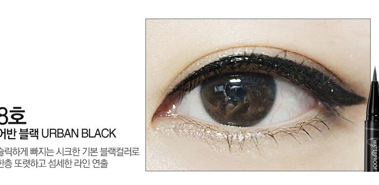 MakeUp ♡ AiNa' Korea Shopping 回韓必敗 CLIO 珂莉奧 防水眼線液筆