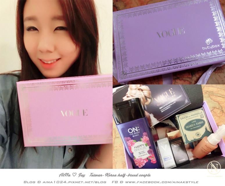 MakeUp ♡ 第二次的驚喜『ButyBox  美妝體驗網』 2014/9 體驗盒 ε♡з