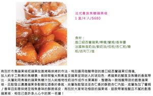 Screenshot 2015-02-11 at 11.25.29 上午.png