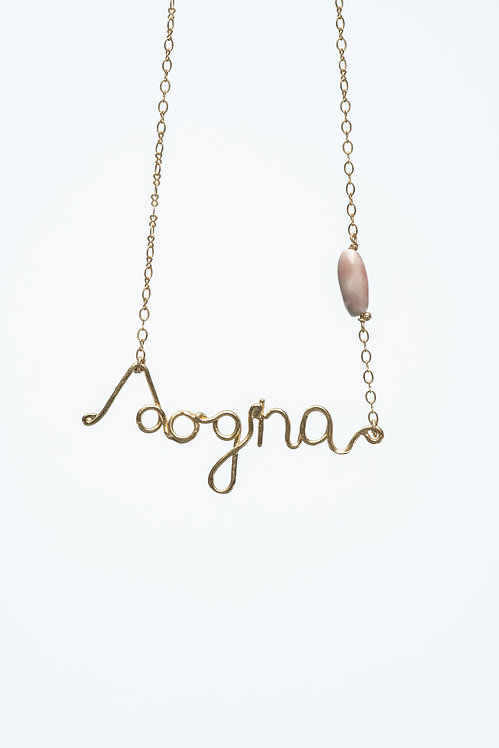Sogna Necklace