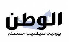 Al-Watan-Arabic-Newspaper-United-Arab-Em