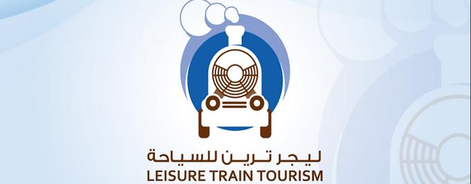Leisure Train Tourism