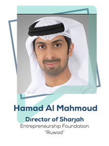 Hamad Al Mahmoud