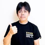 Asaga Koji