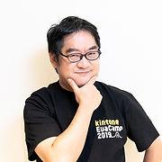 Oki Yasutaka