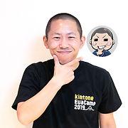 Takimura Koichi