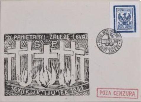 Koperta z grafikami z obozu internowania, 1981- 1982, Fot. MŻWiWPPRL