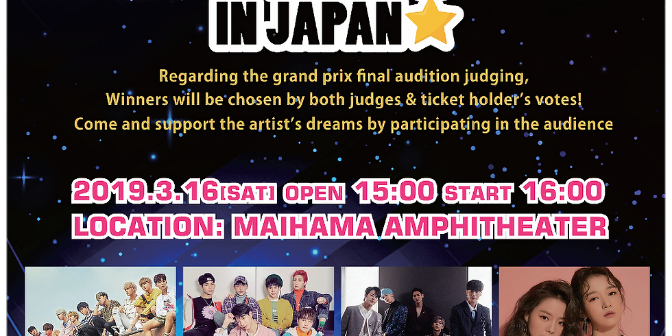 Dream Star Audition In Japan 2019