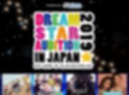 DreamStar01.png