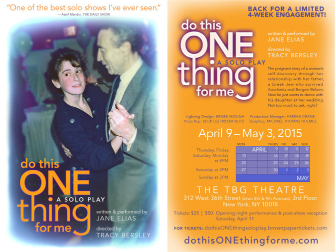 Jane Elias' DO THIS ONE THING FOR ME gets a one-month run at TBG theatre!