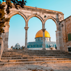 FAQ - Umm...Did you say Jerusalem?