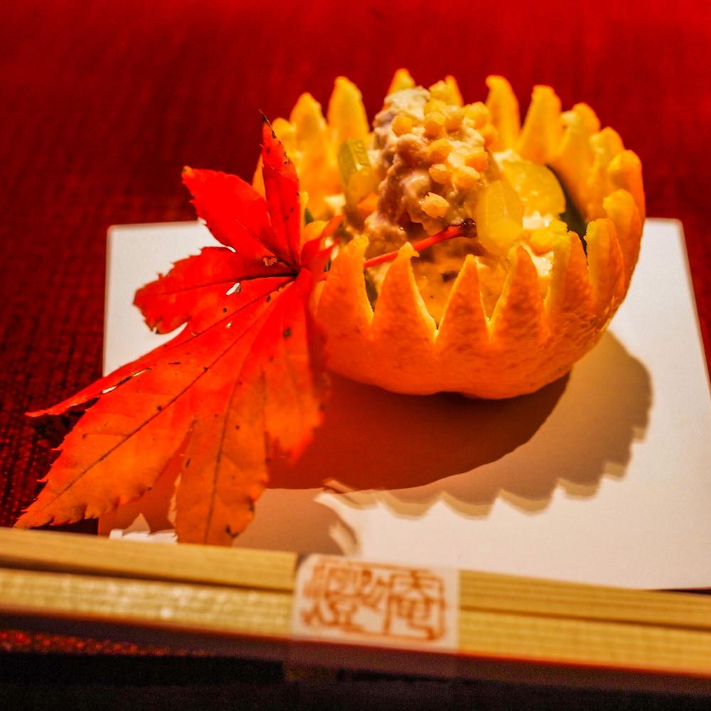 #CitrusCheer Yuzugama Recipe