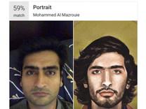 Google giver gammel kunst nyt liv med populær selfie-applikation