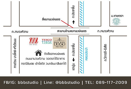 BB&B Studio map