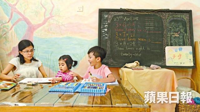 【親子籽】在家自學自己孩子自己教