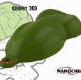 Kermit Green 369 Big Brain Graphics Nano