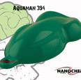 Aquaman 394 Teal Aqua Big Brain Graphics