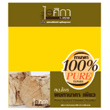 100% Pure Tanaka Herbal Powder
