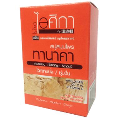 Tanaka Herbal Soap