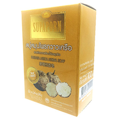 Pueraria Mirifica Herbal Soap