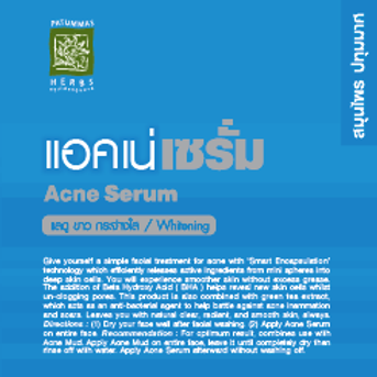 Agne Serum