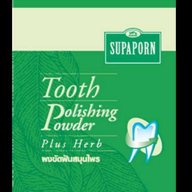 25 grams of herbal polishing powder (sachet)