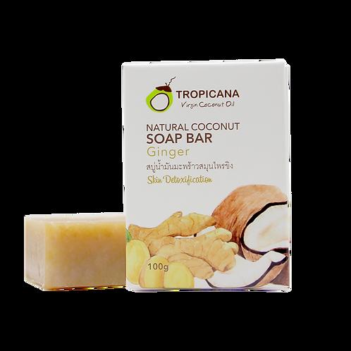 "Натуральное мыло ""GINGER""/NATURAL COCONUT SOAP BAR GINGER 100 G"
