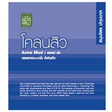 Acne mud