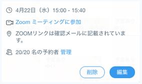 スクリーンショット 2020-07-15 11.52.04.png