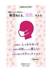 表紙_page-0001.jpg