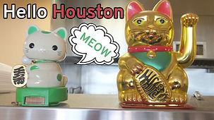 20191020 - Houston, hello Houston thumbn
