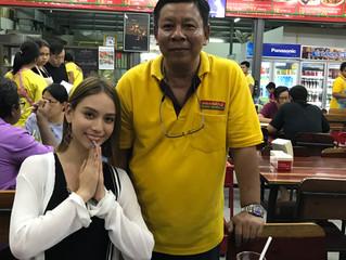 Untitledขอขอบคุณการท่องเที่ยวแห่งประเทศไทย(ในประเทศญี่ปุ่น)ที่ไว้วางใจ ร้าน ระนองโต้รุ่ง2.@เกาะสมุย