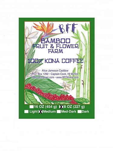 8 oz. (227 g.) Medium Roast Coffee