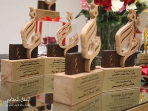 جائزة رسالة للعمل التطوعي تكرم الفائزين في نسختها الرابعة