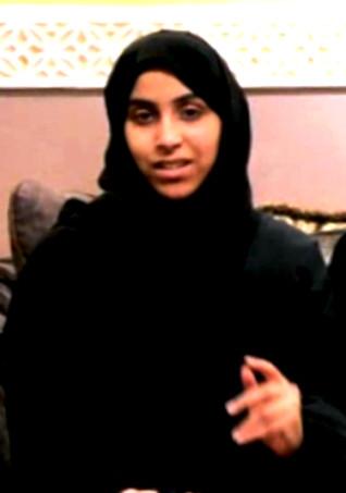 فاطمة الشيخ قائدة فريق أدرينالين التطوعي