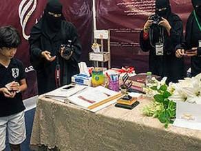 """جائزة """"رسالة"""" للعمل التطوعي بالسعودية تحتفي بالفائزين بجوائزها"""