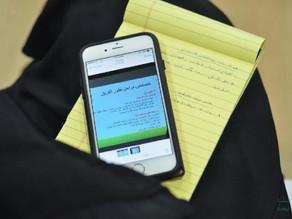 رسالة للعمل التطوعي تستكمل ورشة إدارة الفريق التطوعي
