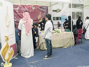 إعلان الفائزين بمسابقة «رسالتي» بمهرجان الدوخلة