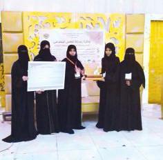 """"""" نادي خطوة واعدة للفتيات"""" يتوج بجائزة أفضل مشروع تطوعي منجز"""