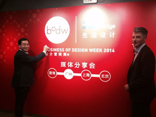 HKDC Unveils Global Speakers for its Business of Design Week (BODW) 2014 in Guangzhou