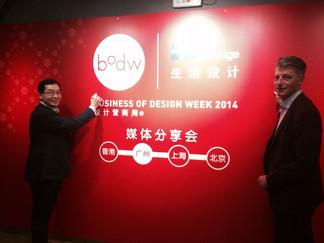 香港「設計營商周2014」世界星級講者陣容 (廣州媒體分享會)