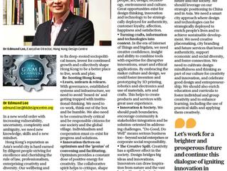 Igniting Innovation in Hong Kong