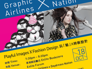BODW 2014: Designed by Hong Kong 4th Episode - Playful Images X Fashion Design