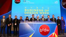 「設計營商周2014」盛大揭幕 引發亞洲設計創意